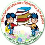 emblema-bibl_na-sajt