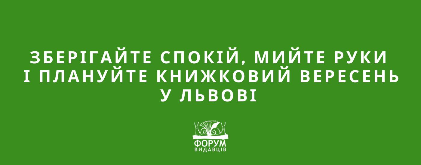 slajder_knyzhkovyj-veresen